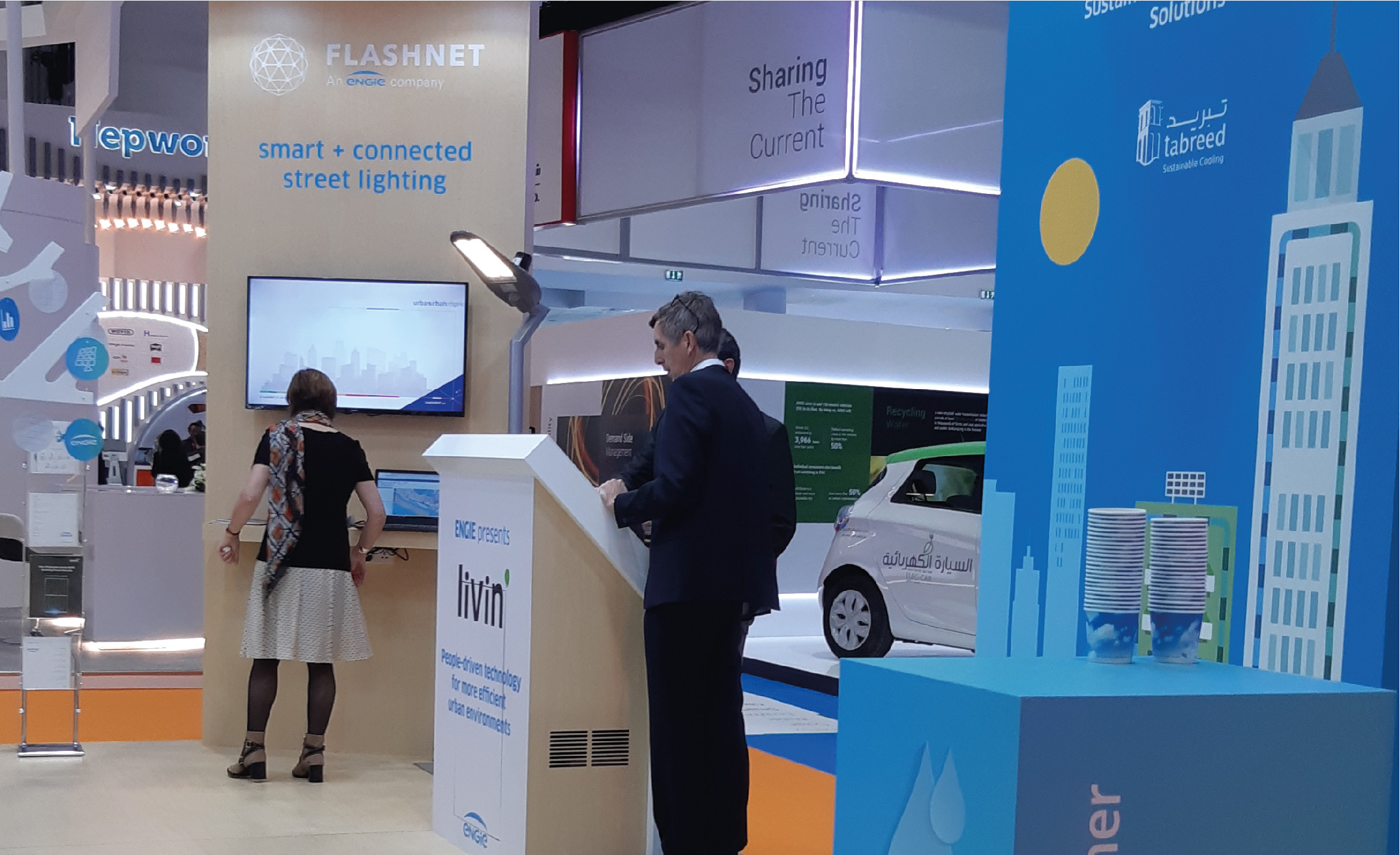 inteliLIGHT's street lighting control, combined with ENGIE's green energy global vision, showcased during World Future Energy Summit
